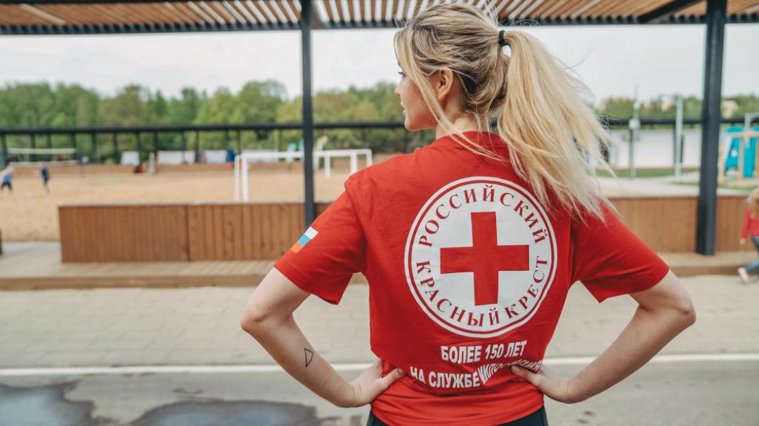 Благотворительный Забег Красного Креста